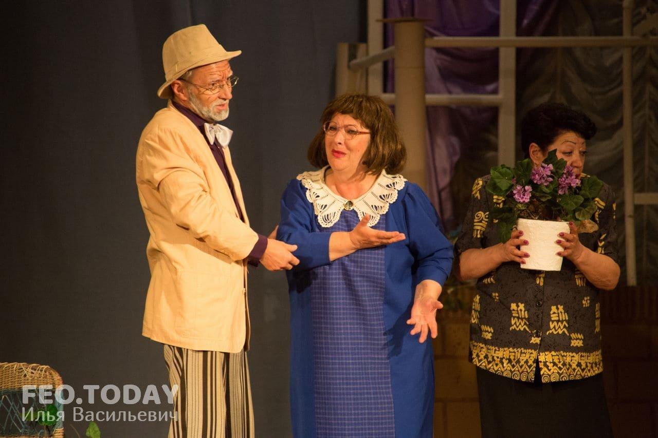 Спектакль «Немного нежности». Театр Беляновой, Феодосия #8673