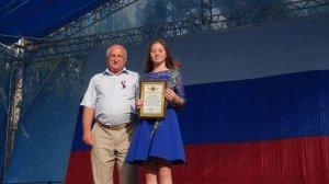 Фото празднования Дня флага России в Феодосии #2924