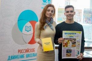 Презентация «Школьной Газеты» в Феодосии #6983