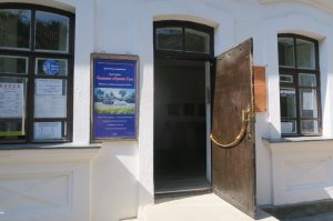 Музей Грина возобновил деятельность #15268