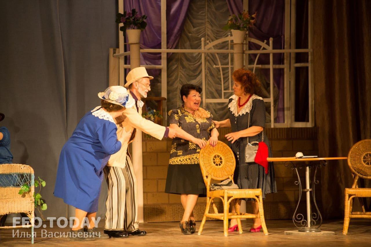 Спектакль «Немного нежности». Театр Беляновой, Феодосия #8667