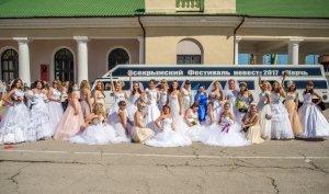 Фото фестиваля невест 2017 в Феодосии #4426