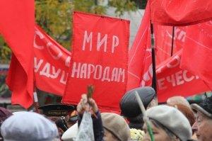 Фото митинга и демонстрации в честь 100-летия Великого Октября в Феодосии #5665