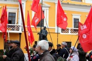 Фото митинга и демонстрации в честь 100-летия Великого Октября в Феодосии #5672