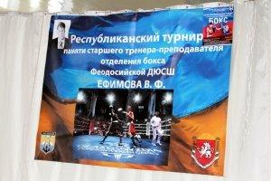Фото XXI Республиканского турнира по боксу памяти Ефимова В.Ф в Феодосии #5711