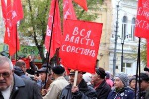 Фото митинга и демонстрации в честь 100-летия Великого Октября в Феодосии #5679