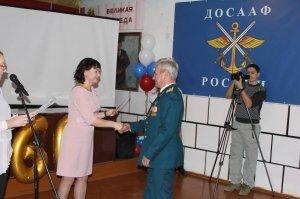 Автошкола ДОСААФ. 60-летний юбилей #6659
