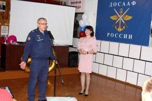 Автошкола ДОСААФ. 60-летний юбилей #6648