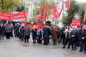 Фото митинга и демонстрации в честь 100-летия Великого Октября в Феодосии #5669