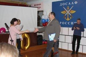 Автошкола ДОСААФ. 60-летний юбилей #6643