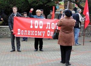 Фото митинга и демонстрации в честь 100-летия Великого Октября в Феодосии #5682