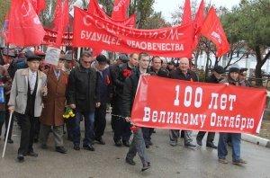 Фото митинга и демонстрации в честь 100-летия Великого Октября в Феодосии #5671