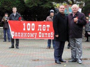 Фото митинга и демонстрации в честь 100-летия Великого Октября в Феодосии #5660