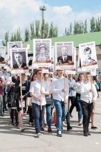 Фото празднования Дня Победы в Феодосии #1641