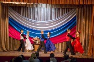 Фото награждения в День Конституции РФ в Феодосии #6256