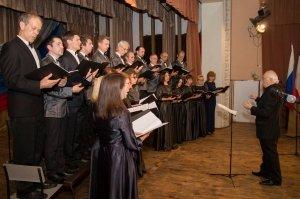 Фото награждения в День Конституции РФ в Феодосии #6245