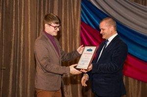 Фото награждения в День Конституции РФ в Феодосии #6250