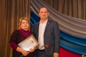 Фото награждения в День Конституции РФ в Феодосии #6259