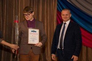 Фото награждения в День Конституции РФ в Феодосии #6261
