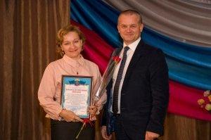 Фото награждения в День Конституции РФ в Феодосии #6260