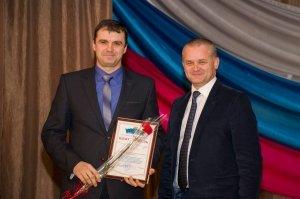 Фото награждения в День Конституции РФ в Феодосии #6264